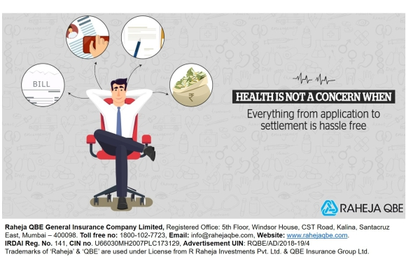 Raheja QBE Health Insurance